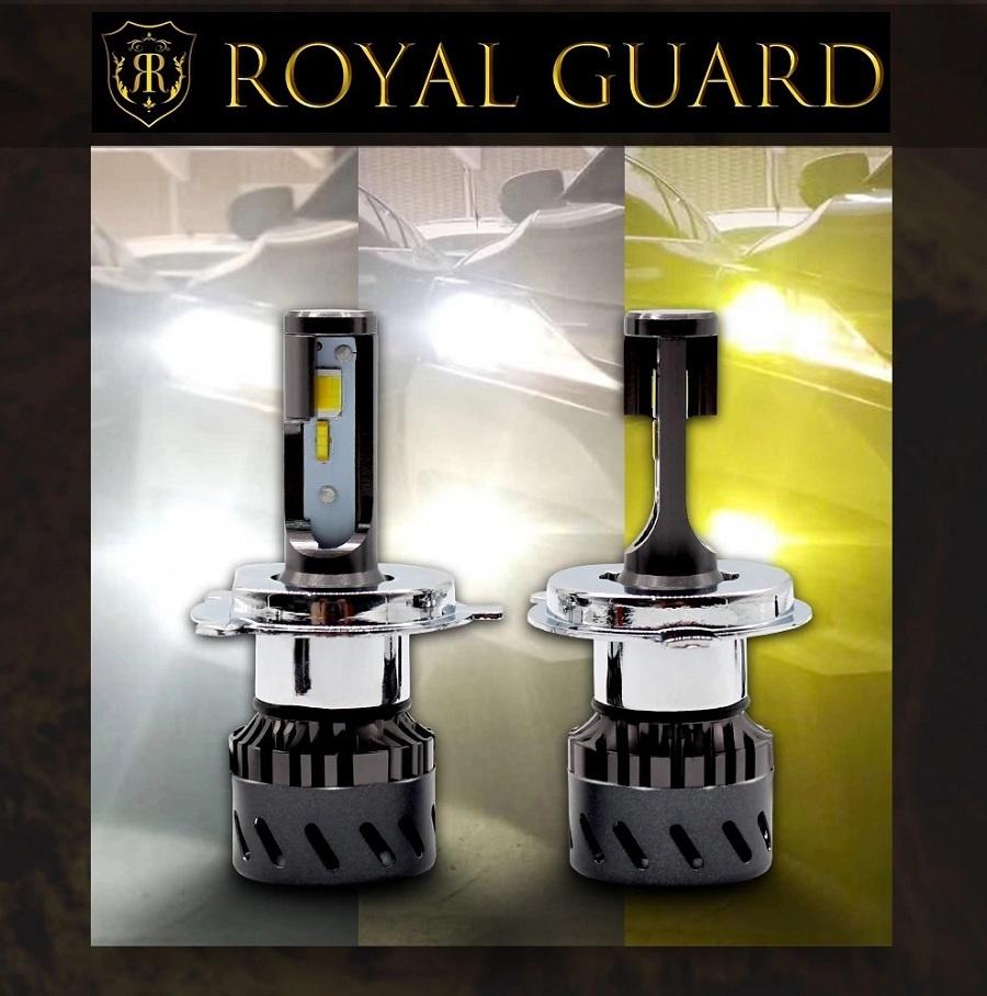 在庫限り 3色 カラーチェンジバルブ 6500k 3500k 4300k LED ヘッドライト LED フォグ H4 HI/LO H8 H9 H11 H16 HB3 HB4 30系 プリウス等_画像1