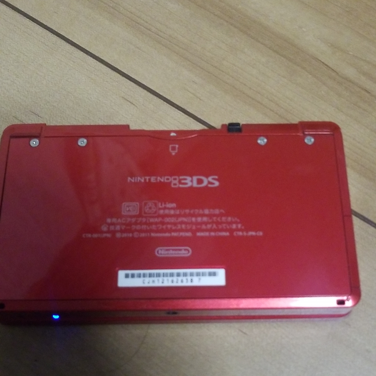 ニンテンドー3DS 3台 ジャンク扱い_画像5