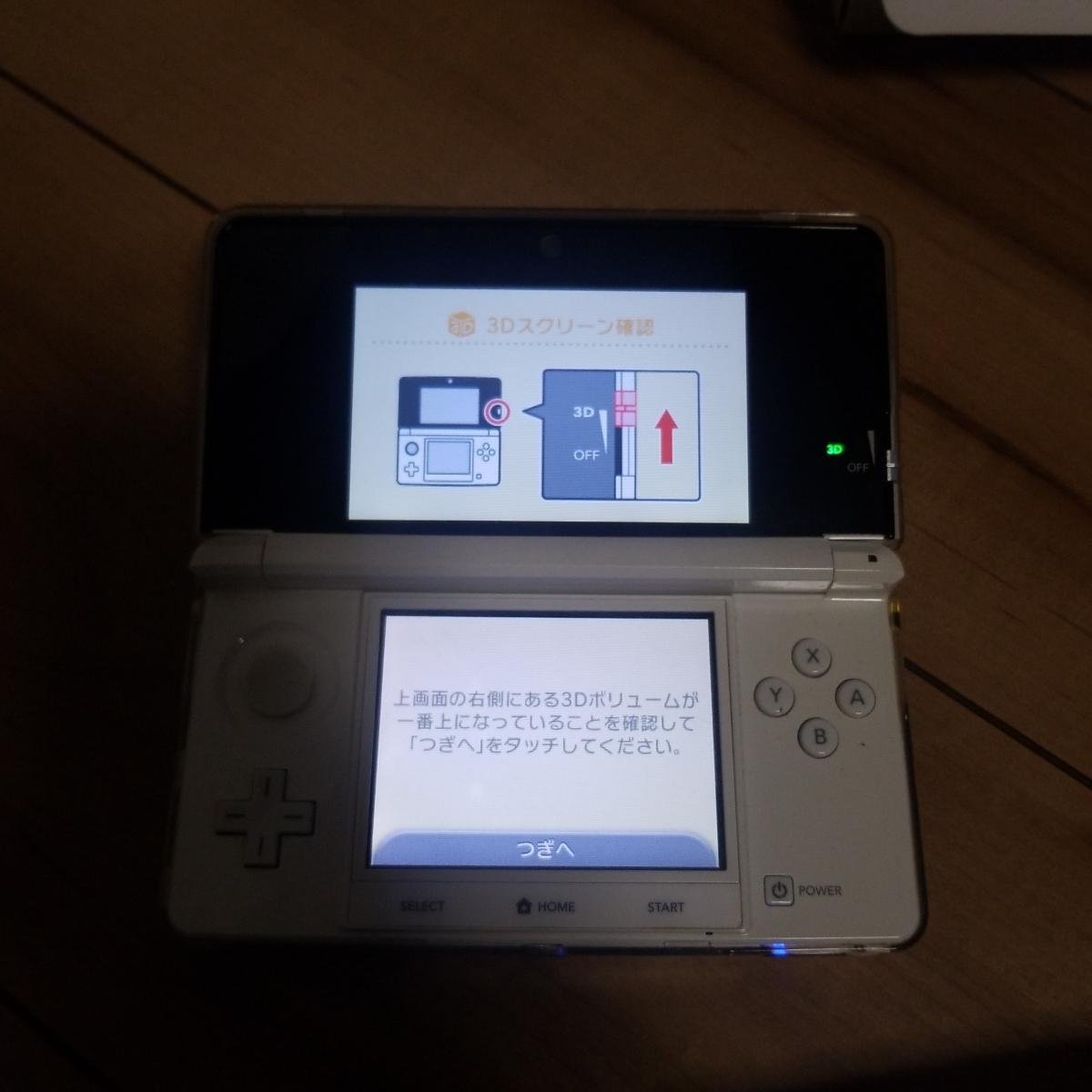 ニンテンドー3DS 3台 ジャンク扱い_画像2