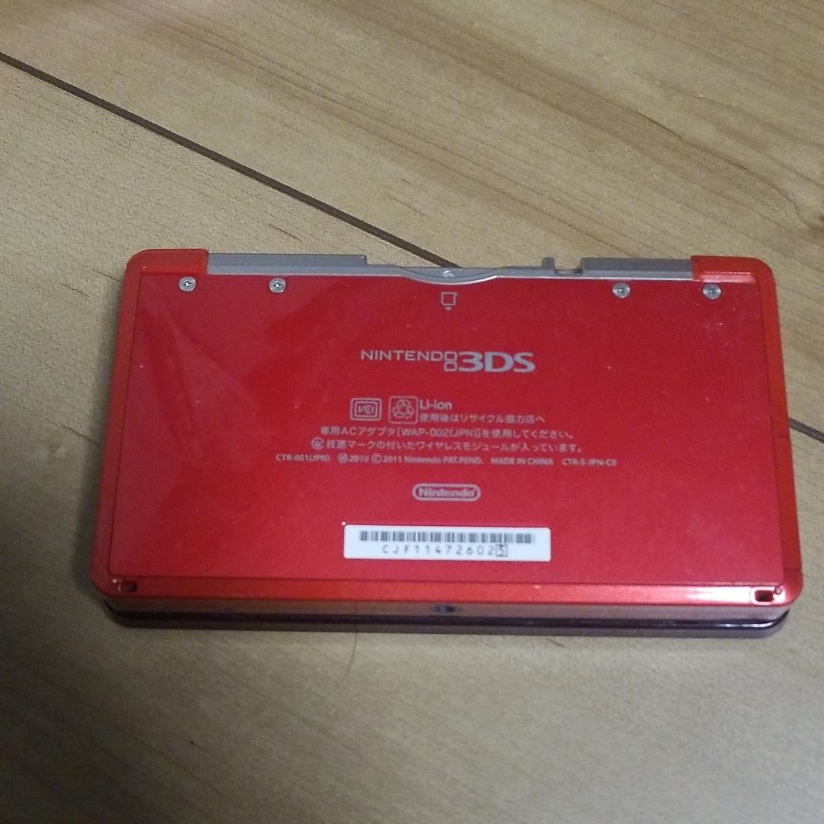 ニンテンドー3DS 3台 ジャンク扱い_画像7