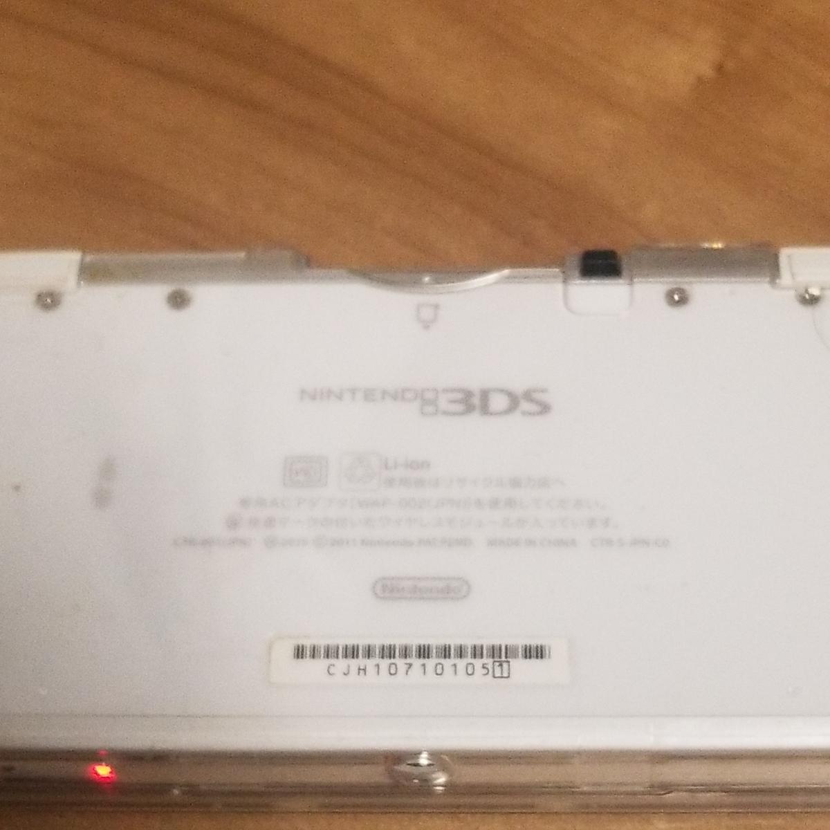 ニンテンドー3DS 3台 ジャンク扱い_画像3
