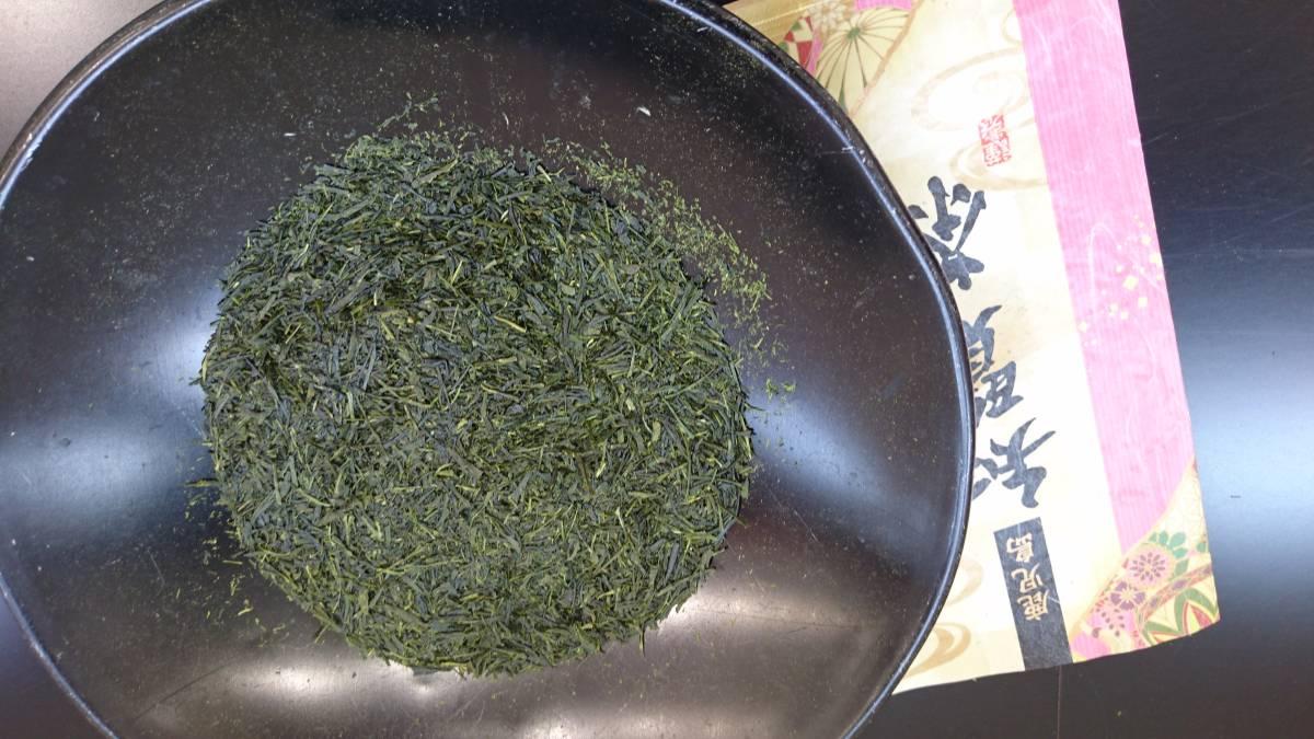 【100g×6袋入】熟成知覧煎茶 6袋セット☆★味のバランスが良い定番人気商品★☆_現物の茶葉。しっかりとした形状のお茶。