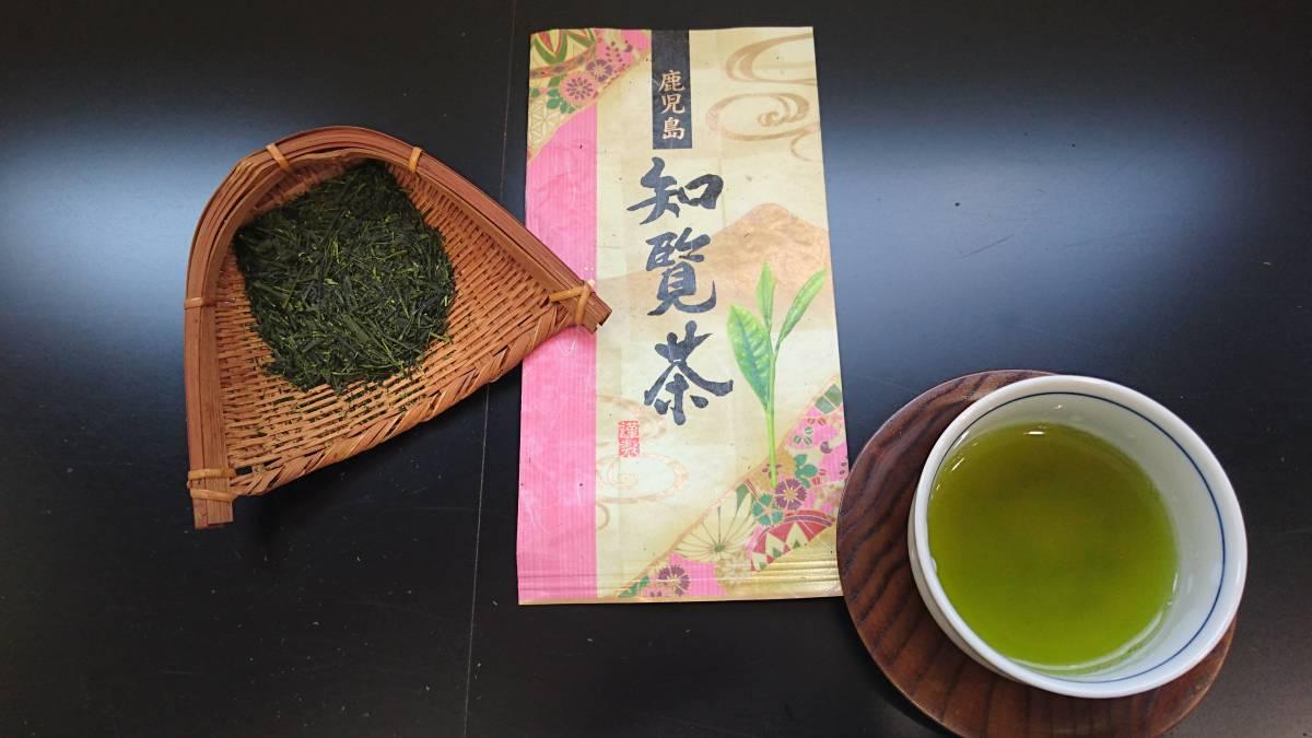 【100g×6袋入】熟成知覧煎茶 6袋セット☆★味のバランスが良い定番人気商品★☆_定番人気の知覧煎茶。バランスのよいお茶。