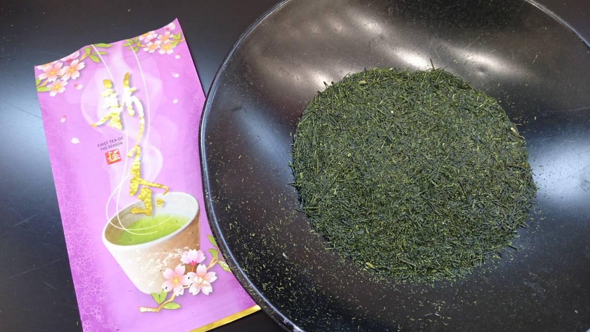 【鹿児島知覧茶】熟成さえみどり煎茶100g6袋入り★★渋みの少ないまろやかな味わい★_さえみどりを主体に一番茶原料のみを使用。