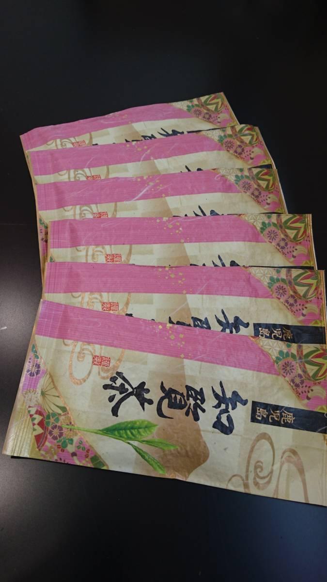 【100g×6袋入】熟成知覧煎茶 6袋セット☆★味のバランスが良い定番人気商品★☆_使いやすい100gの真空包装6袋セット