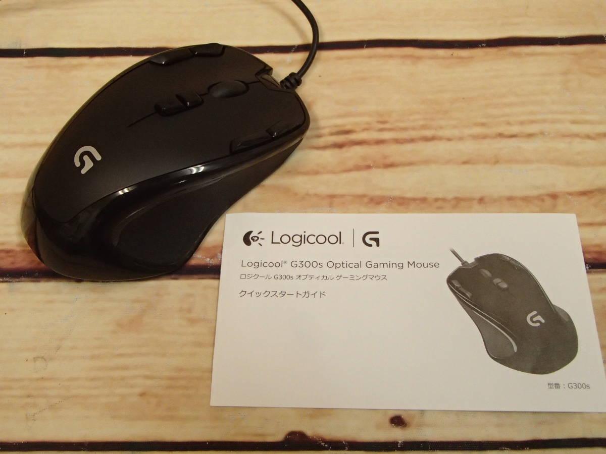 ■Logicool ロジクール G300S オプティカル ゲーミング マウス プログラム可能ボタン 左右対称■_画像6