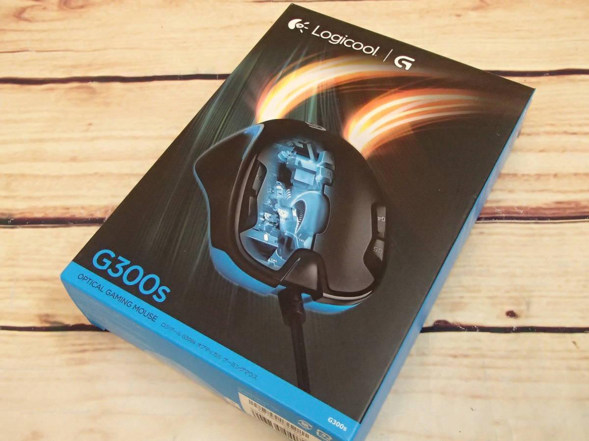 ■Logicool ロジクール G300S オプティカル ゲーミング マウス プログラム可能ボタン 左右対称■