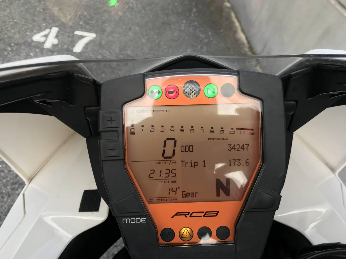 KTM RC8 R_画像3