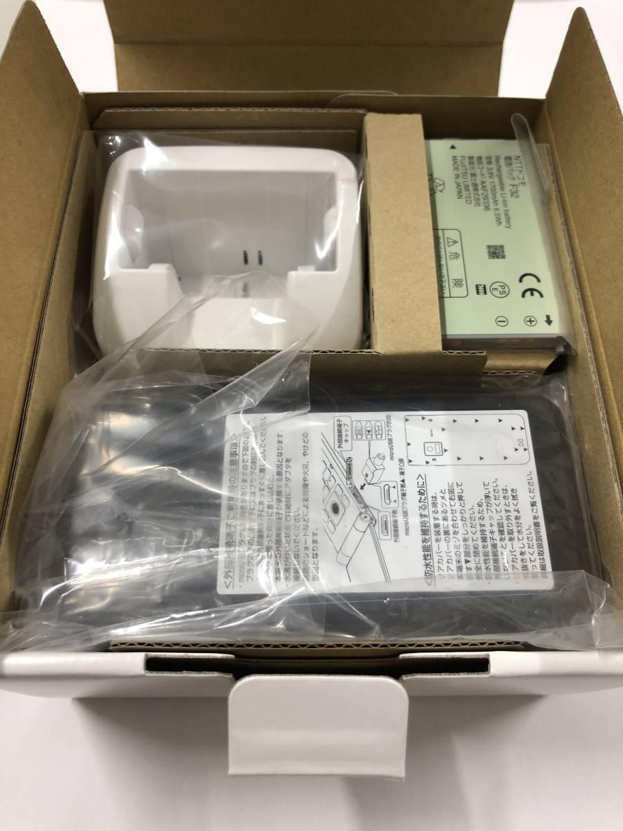 【超美品】ARROWS ケータイ ブラック黒色 ガラホ 2つ折り SIMフリー スマートフォン MVNO 格安SIM対応 LINE対応 F-05G 希少商品_画像2