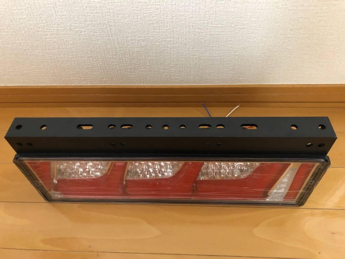 数量限定1円!◆トラック テール 3連 シーケンシャル・流れるウィンカー フルLED 左右セット 汎用 _画像10