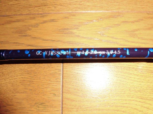 エギングロッド ガンクラフト バイオレンスジャーク GC-VJMS82-00_画像3