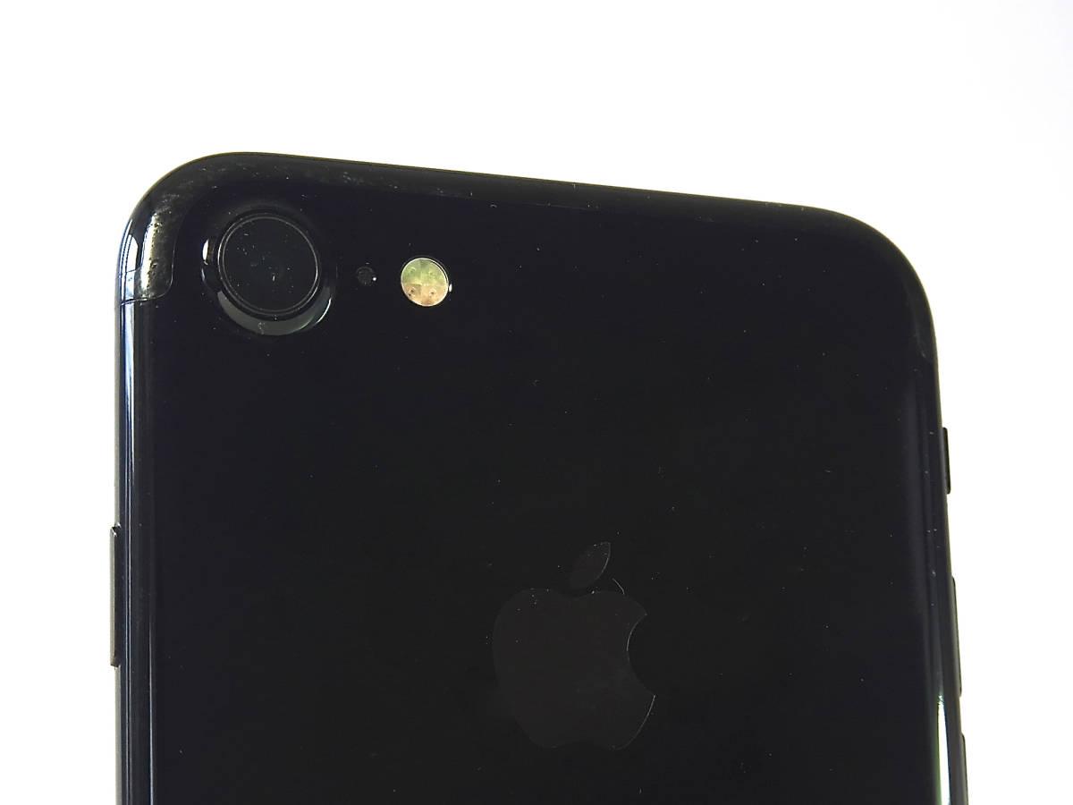 美品!! iPhone7 128GB ジェットブラック SIMフリー/シム ロック解除済み/残債無し! 全国送料無料! 元箱他有り ソフトバンク/ドコモ/au_画像9