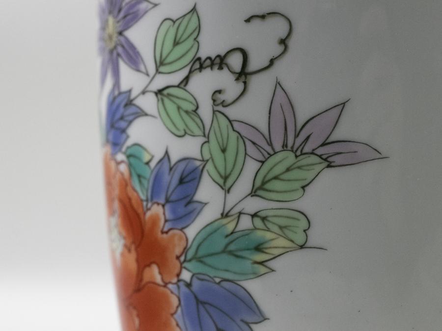 有田焼 彌右衛門 弥右衛門 花瓶 26cm 花入 共箱 未使用_画像9
