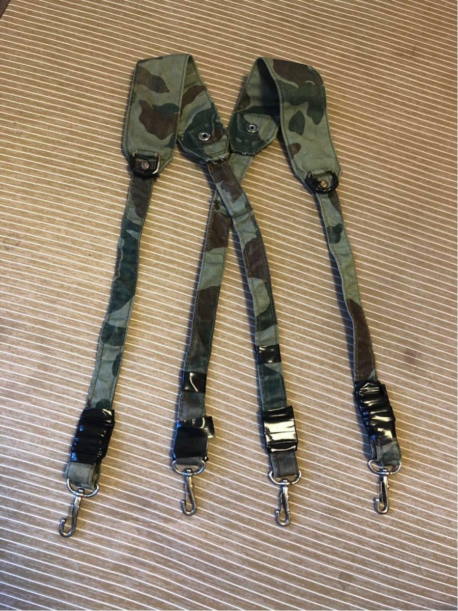 昭和自衛隊 旧装備 1型迷彩(熊笹迷彩)吊りバンド 64式 89式 OD