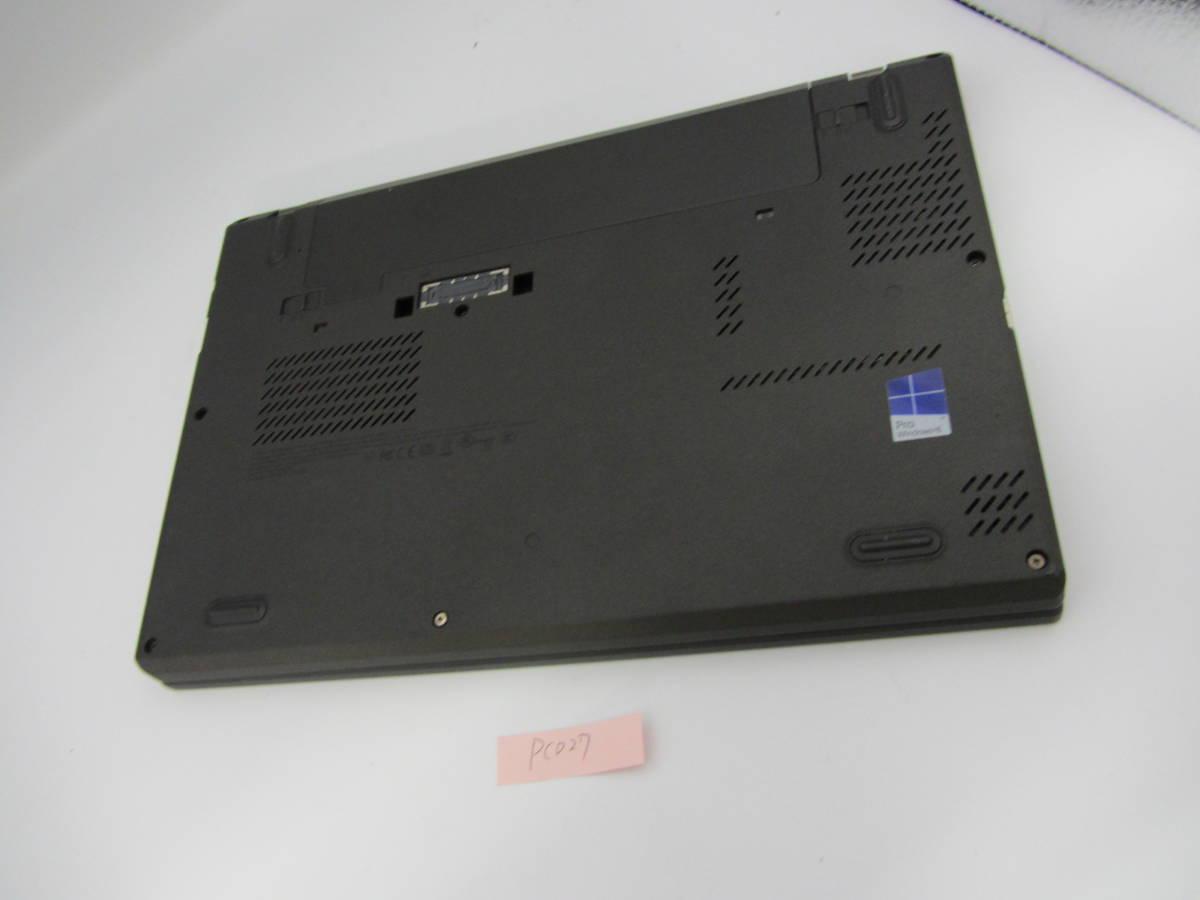 【新品SSD240GB/爆速/OFFICE2013搭載】レノボ X240/Win10/I7-4600U/IPSフルHD/タッチパネル/バックライトKB/メモリ8GB/Lenovo Thinkpad②_画像3