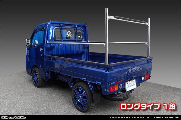 ハイゼットトラック/ピクシストラック/サンバートラック(S500/S510)用現場向け鳥居ロングタイプ1段_画像1