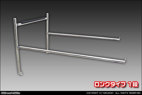 ハイゼットトラック/ピクシストラック/サンバートラック(S500/S510)用現場向け鳥居ロングタイプ1段_画像5