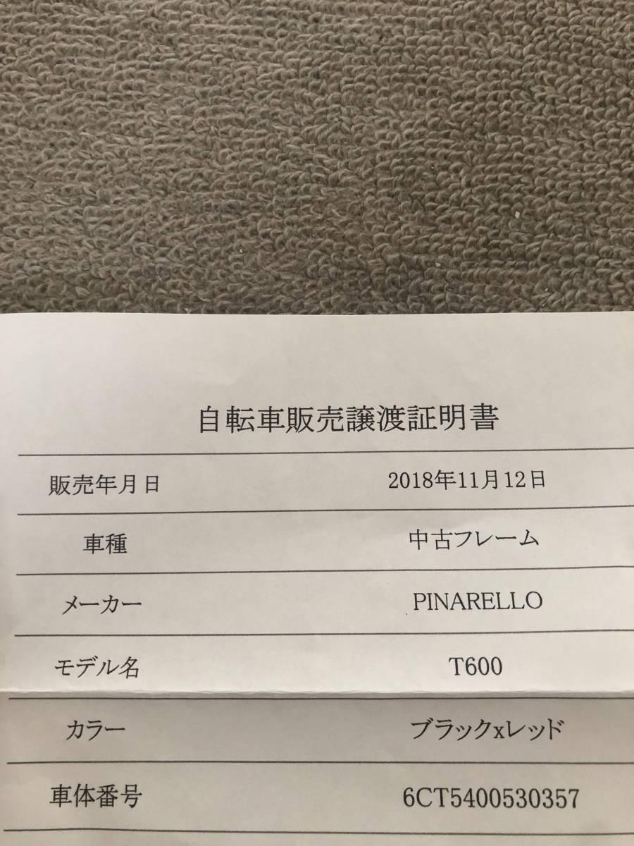 【美品】 PINARELLO GAN 2016_画像5