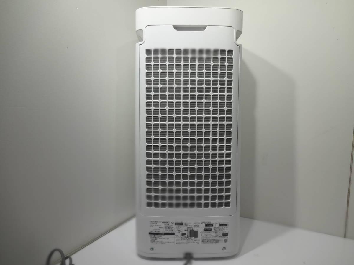 ★シャープ プラズマクラスター25000搭載  加湿空気清浄機  ホワイト  KI-HS40-W_画像2