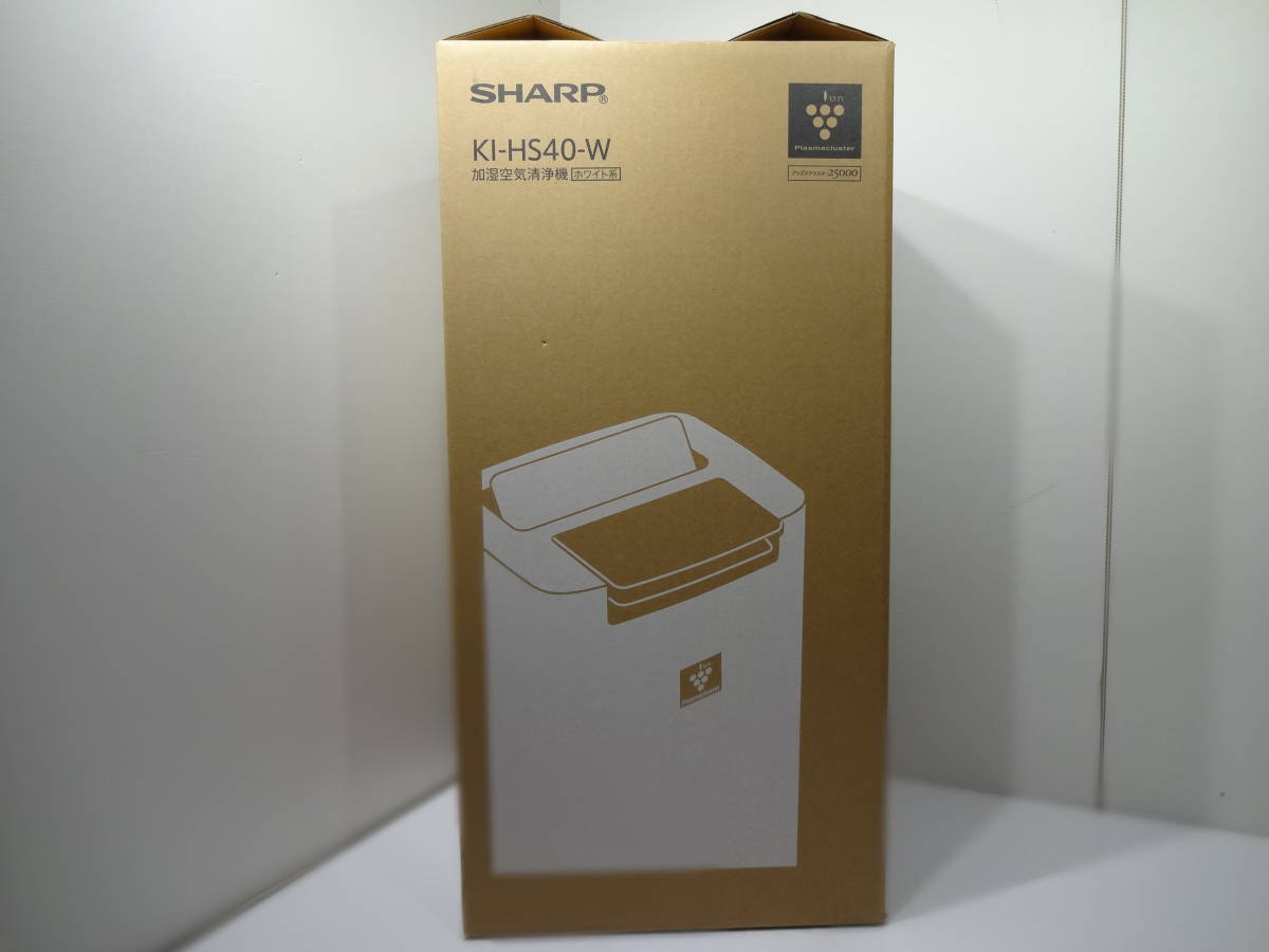 ★シャープ プラズマクラスター25000搭載  加湿空気清浄機  ホワイト  KI-HS40-W_画像4