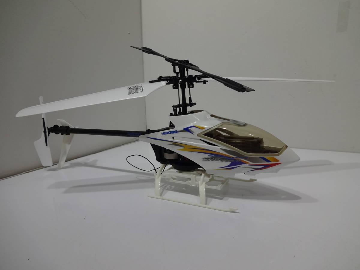 ★ヒロボー  S.R.BクォークSG 送信機付きフルセット 電動RCヘリコプター_画像3