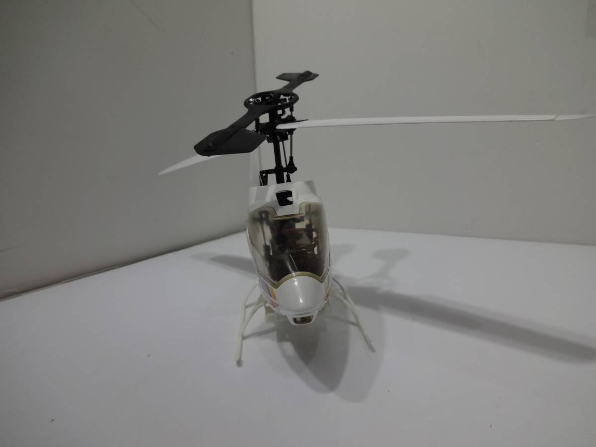 ★ヒロボー  S.R.BクォークSG 送信機付きフルセット 電動RCヘリコプター_画像4