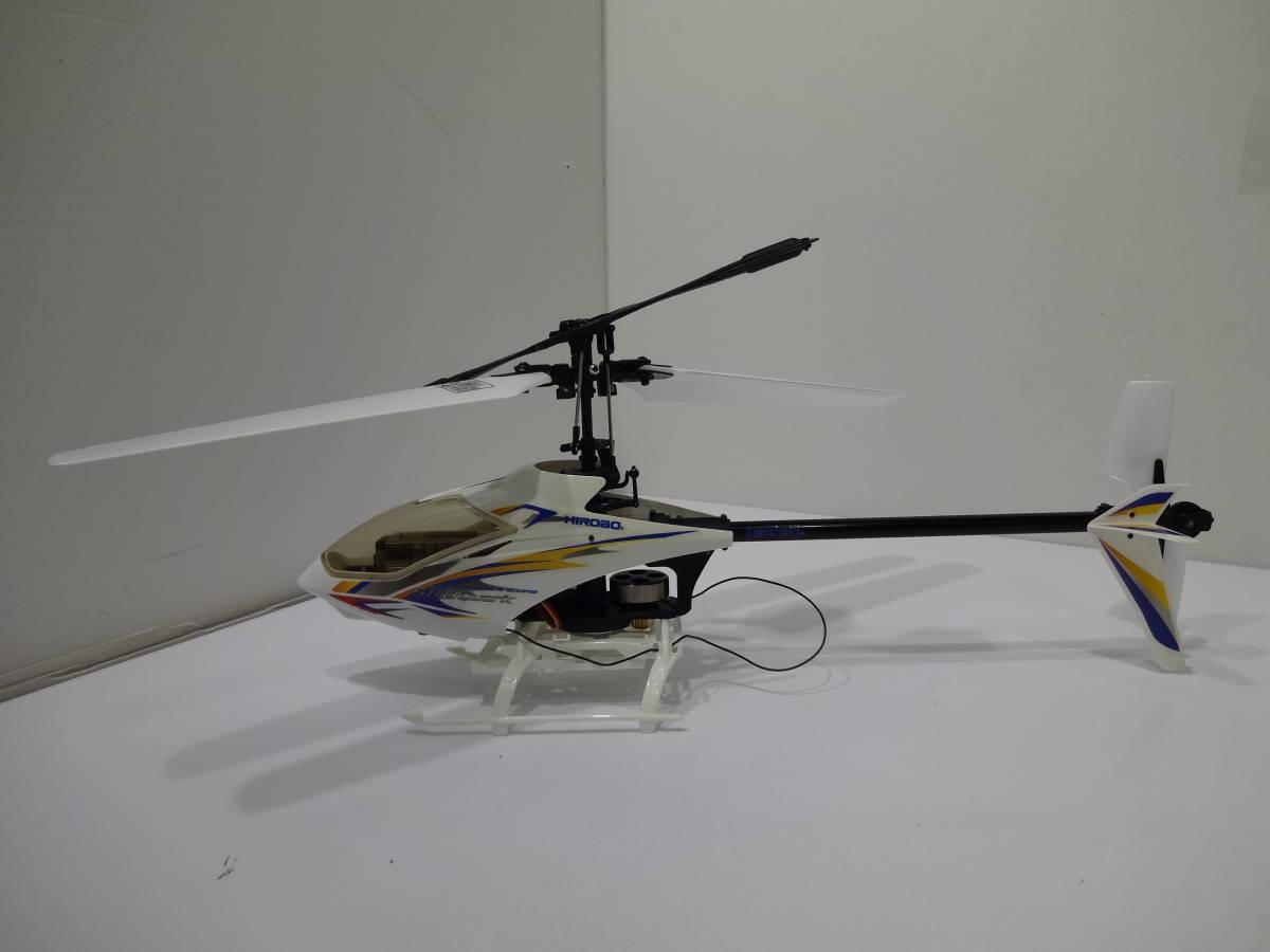 ★ヒロボー  S.R.BクォークSG 送信機付きフルセット 電動RCヘリコプター_画像2
