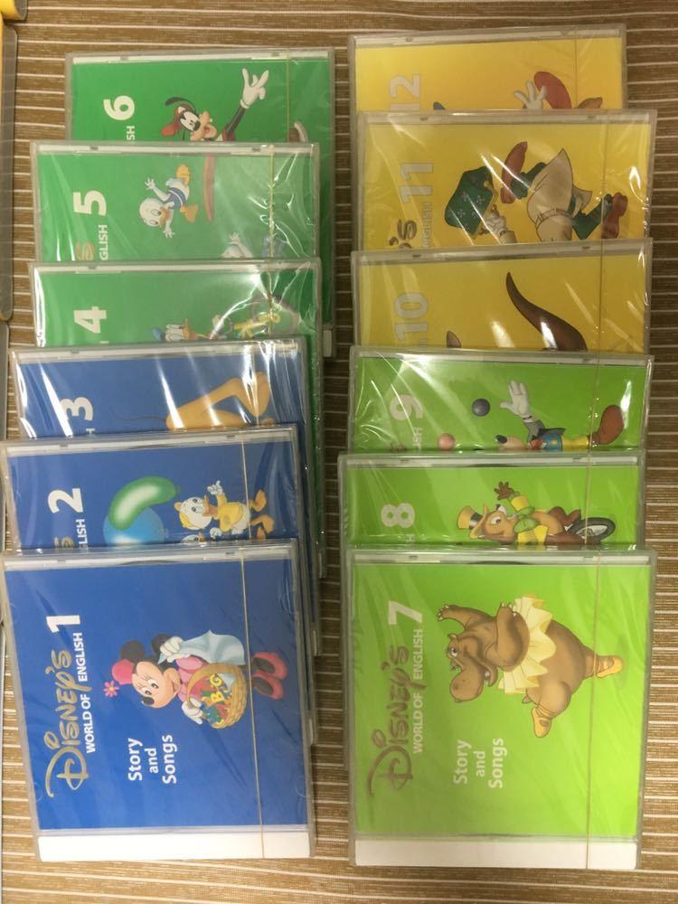 DWE ディズニーワールドイングリッシュ ストレートプレイ DVD 12巻 テキスト付_画像9