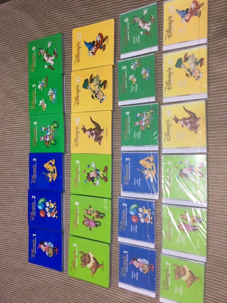 DWE ディズニーワールドイングリッシュ ストレートプレイ DVD 12巻 テキスト付_画像8
