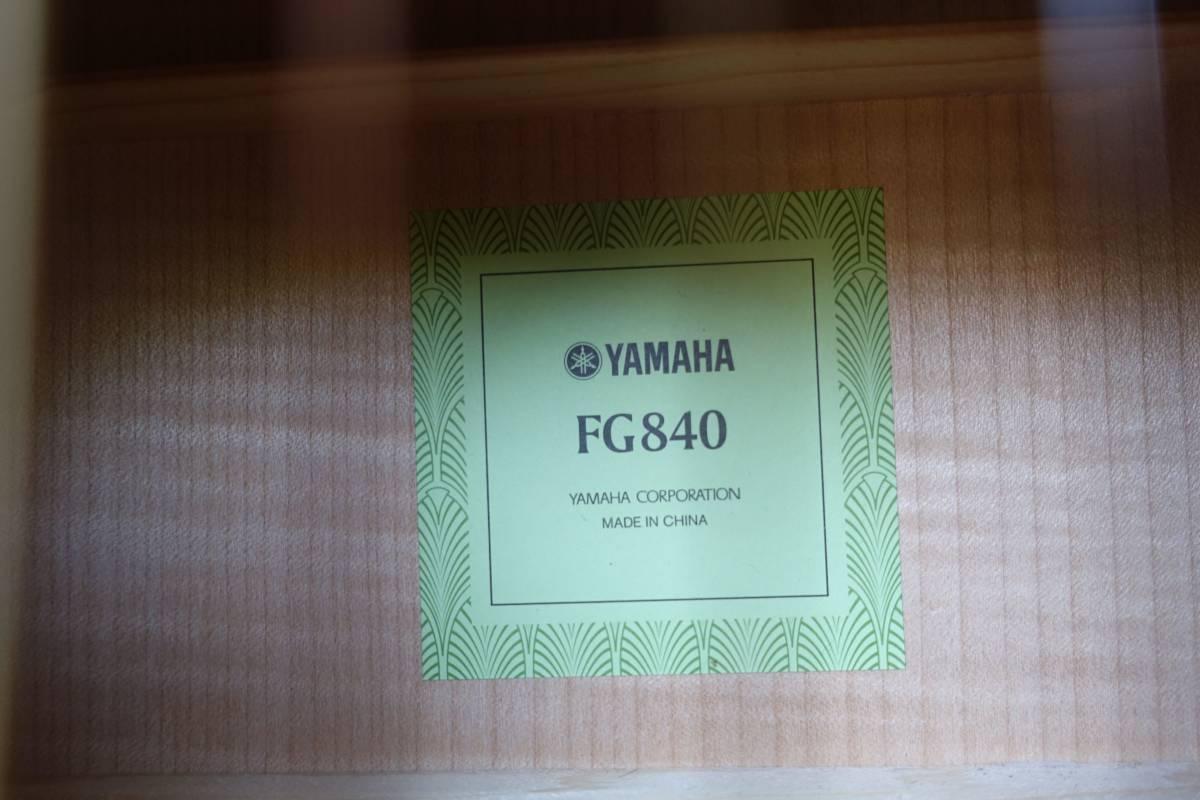 ヤマハアコースティックギターFG840、純正ソフトケース付き(中古品)_画像3