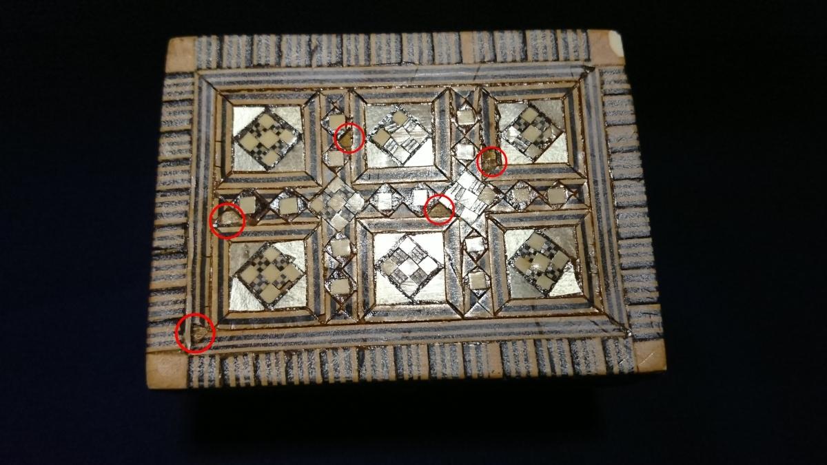 アンティーク 木製 小物入れ_画像7