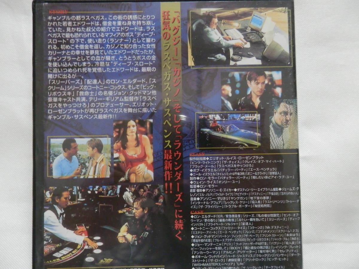 DVD】 デスリミッツ USED