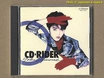 ★即決★ 荻野目 洋子 / CD-RIDER -- 1988年発売、8枚目のアルバムです_画像1