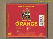 ★即決★ ORANGE RANGE BEST ALBUM -- 「ORANGE」と「RANGE」_画像3