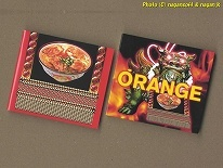 ★即決★ ORANGE RANGE BEST ALBUM -- 「ORANGE」と「RANGE」_画像5