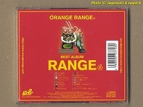 ★即決★ ORANGE RANGE BEST ALBUM -- 「ORANGE」と「RANGE」_画像7