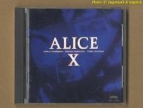 ★即決★ アリス / ALICE X -- 1987年発表、10枚目アルバム_画像1