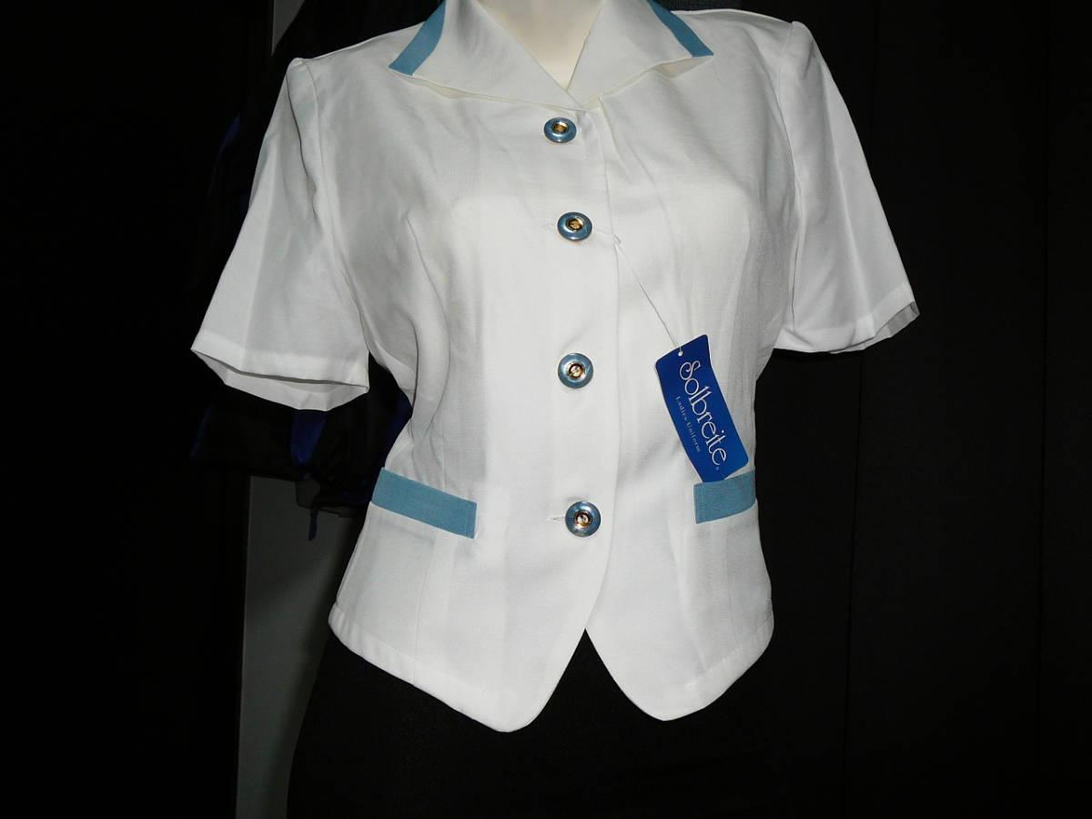 オーバーブラウスと超ミニスカートの2点 コスプレ衣装 OL制服 おねえさん 未使用品_オーバーブラウスの紙のタグは付いてません