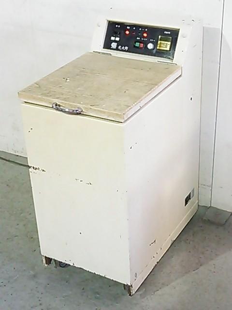 【1円スタート!】 オハラ バレル研磨機 光太郎 OBP-701 ポット付 歯科技工 動作良好 B