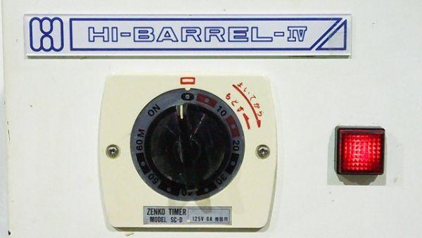 【1円スタート!】 ハイデンタル 自動研磨器 バレル研磨機 ハイバレルVI ポット内径φ95x110 歯科技工 動作良好_画像3