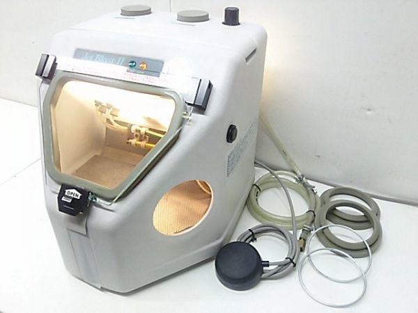 モリタ ジェットブラストII HB-1 サンドブラスター 歯科技工 ※通電確認のみ~ジャンク品