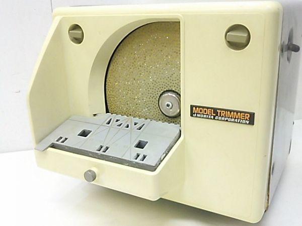 モリタ モデルトリマー MT-6 歯科技工 動作良好 A1488_画像3