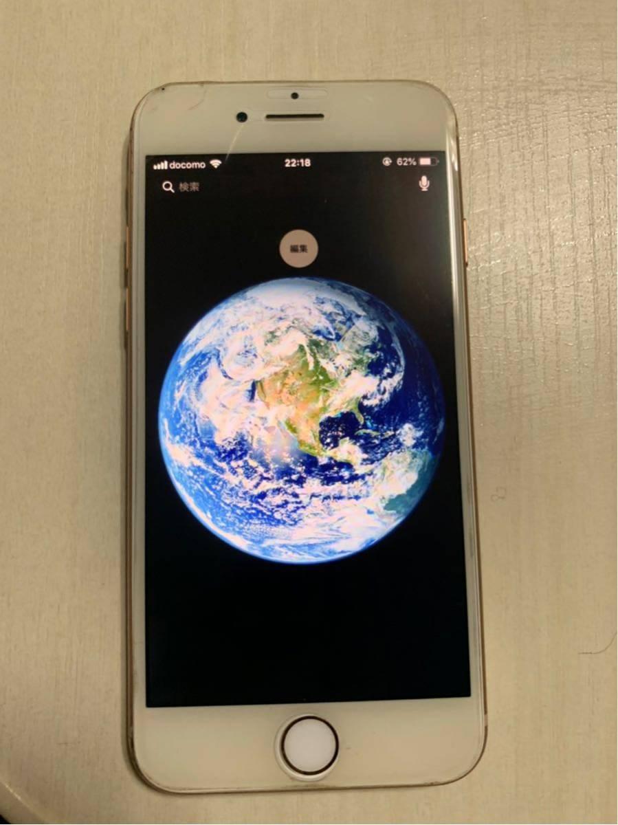 SIMフリー iPhone8 256GB