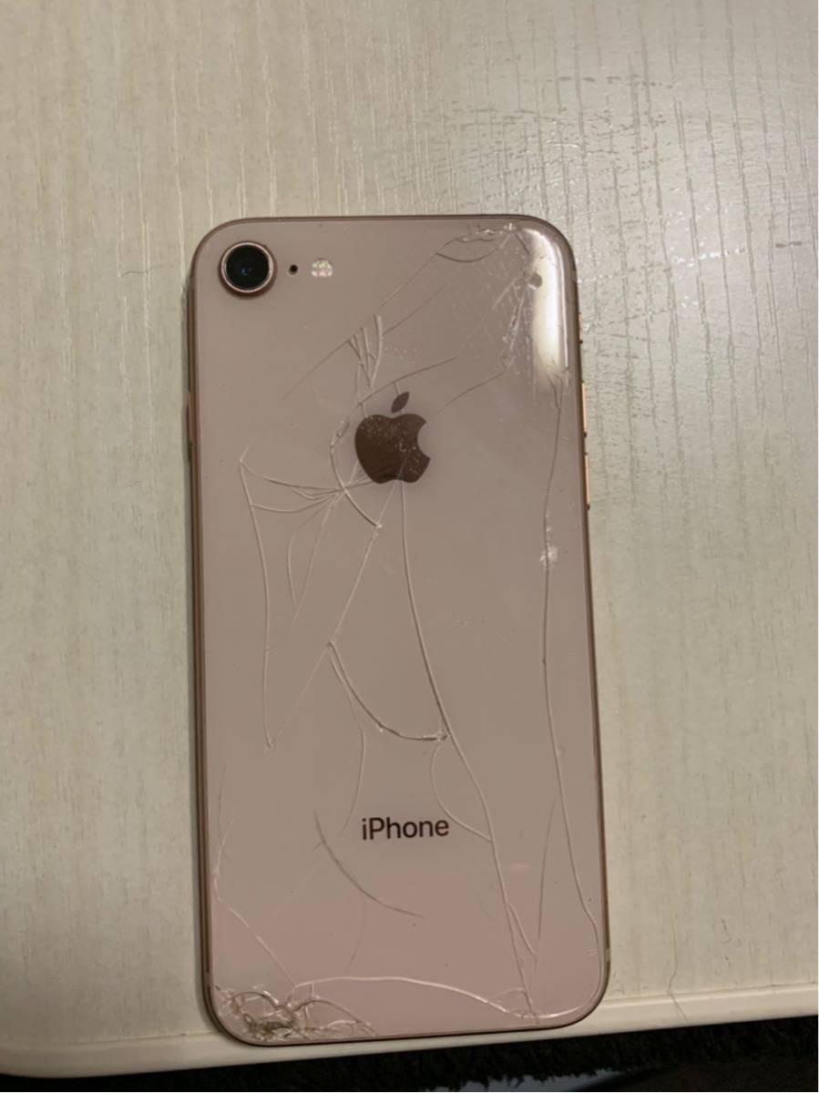 SIMフリー iPhone8 256GB_画像2