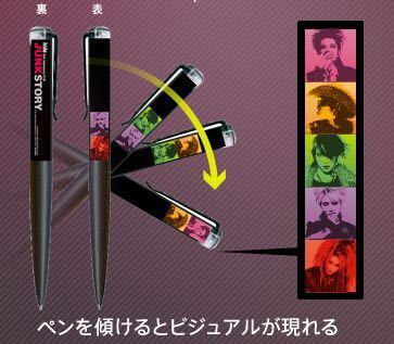hide【JUNK STORY】前売特典ボールペン 新品 X JAPAN_画像3