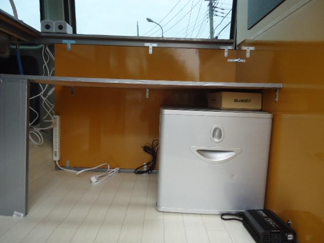 冷蔵庫、インバーター、着脱式サブ作業台