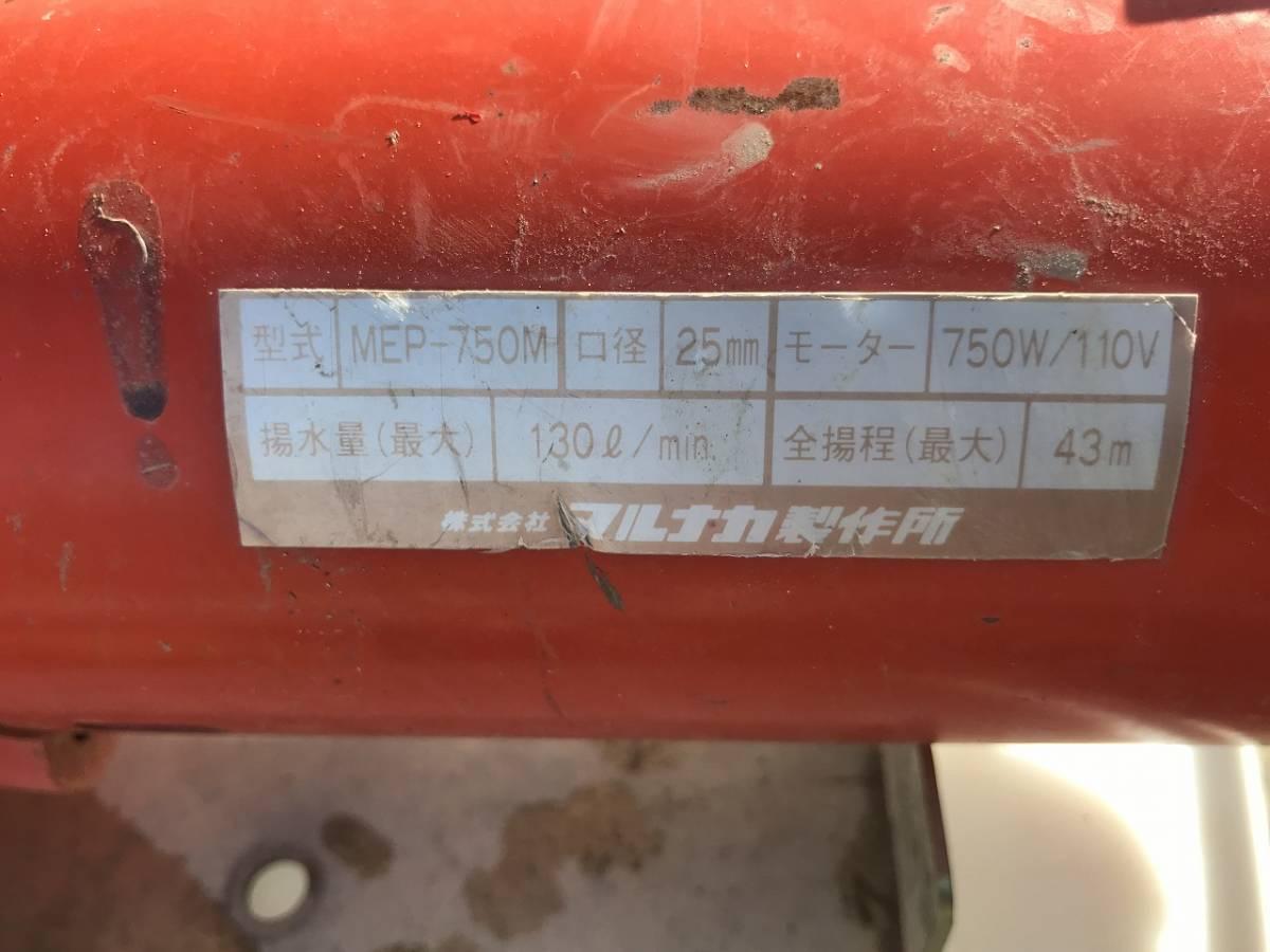 電動ポンプ 100V 散水 冠水 ビニールハウス_画像2