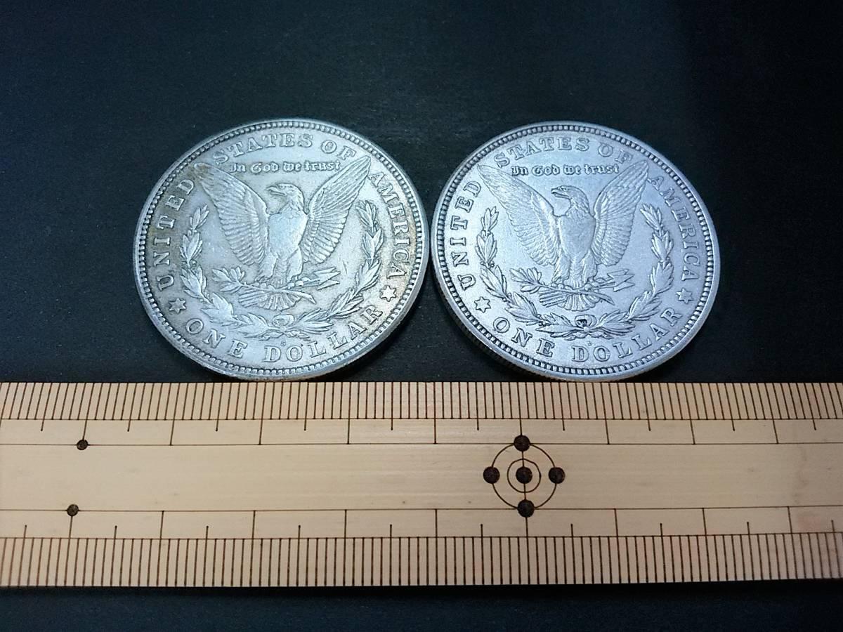 (J4)モルガン ダラー コイン 1921 2枚  USA  アメリカ 1ドル 銀貨 ONE DOLLAR 硬貨_画像2