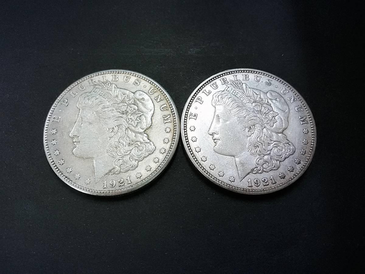(J4)モルガン ダラー コイン 1921 2枚  USA  アメリカ 1ドル 銀貨 ONE DOLLAR 硬貨