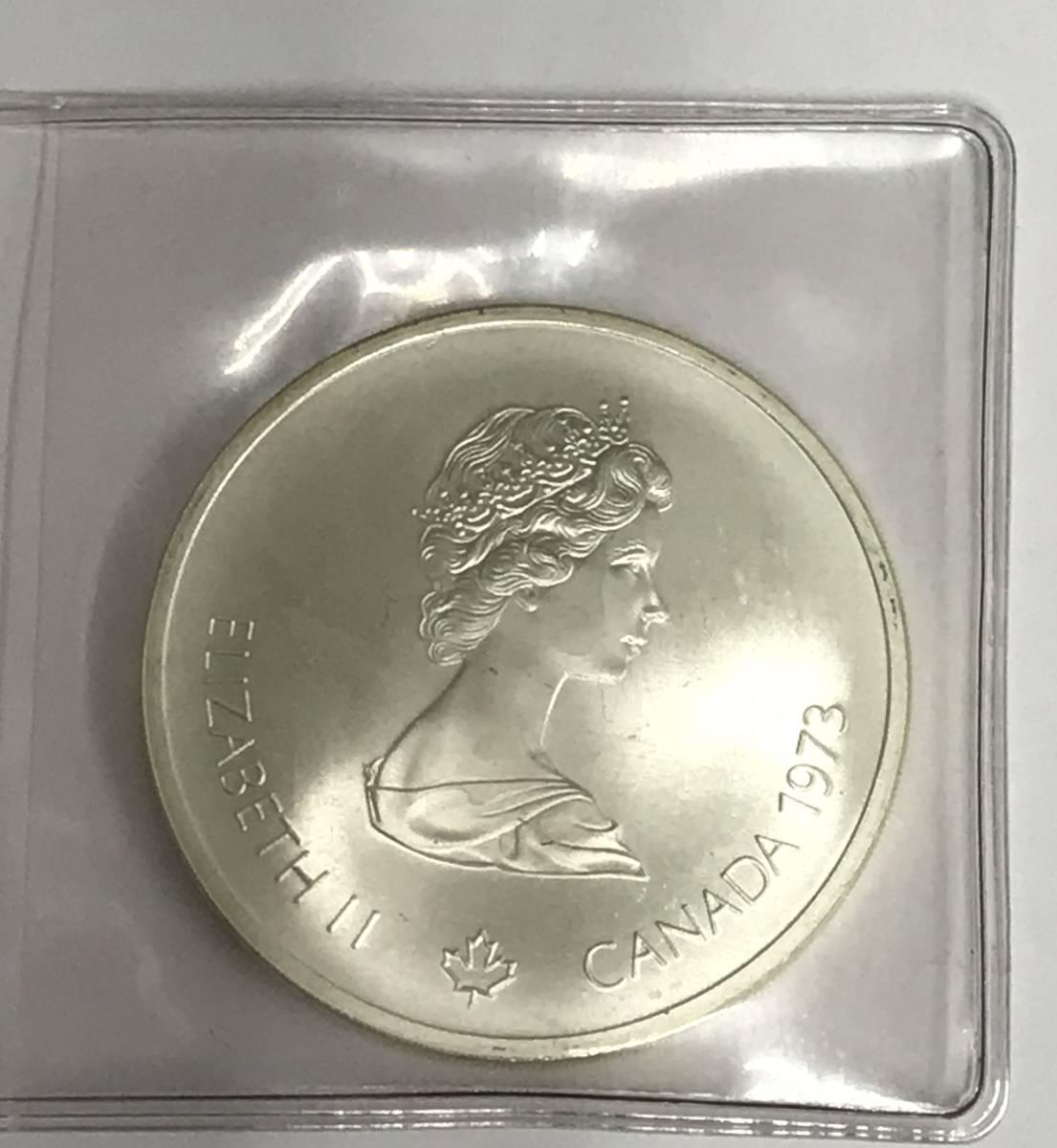 カナダ モントリオール オリンピック記念コイン 10ドル銀貨 1976